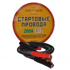 """Провода пусковые """"Орион"""" 200 А 2м (хладостойкие) в уп."""