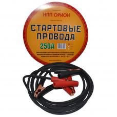 """Провода пусковые """"Орион"""" 250 А 2м (хладостойкие) в уп."""