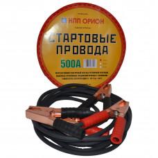 """Провода пусковые """"Орион"""" 500 А 3м (хладостойкие) в уп."""