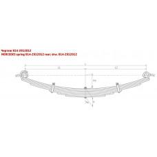 Рессора задняя MERCEDES-814 (7 лист.)